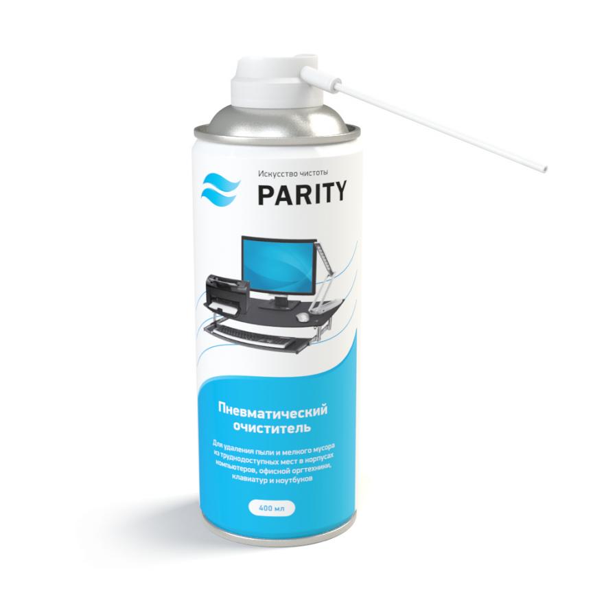 Пневматический очиститель (сжатый воздух) для чистки электроники